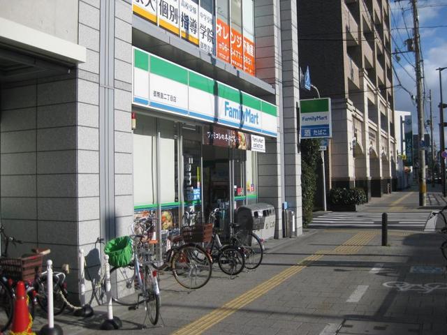 ファミリーマート御幣島二丁目店