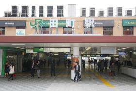 三田駅 徒歩5分その他