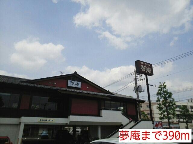 川崎駅 バス9分「南加瀬交番前」徒歩3分その他