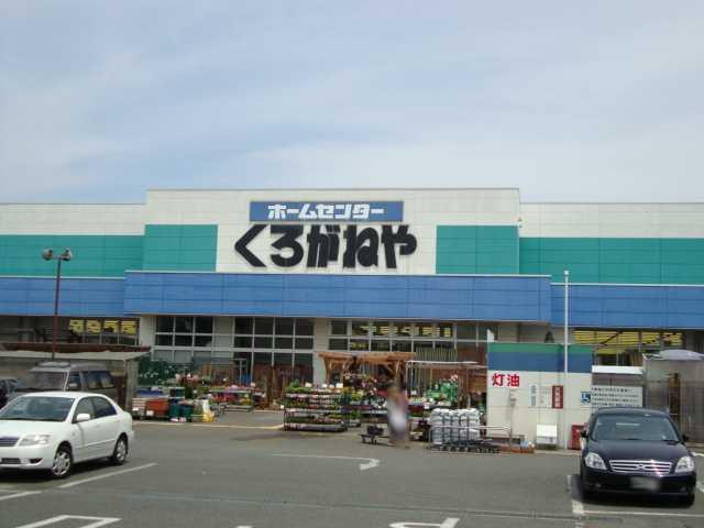 入谷駅 徒歩9分[周辺施設]ホームセンター