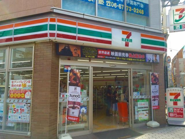 セブンイレブン大阪生玉前町店