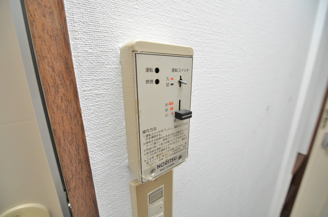 プレアール菱屋西 給湯リモコン付。温度調整は指1本、いつでもお好みの温度です