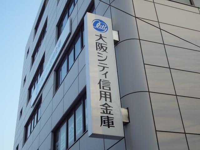 サンレイディアンスOKUDA 大阪シティ信用金庫久宝寺口支店
