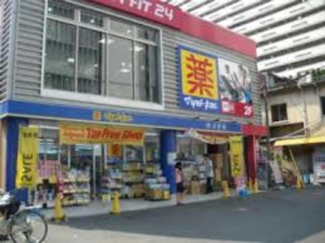 マツモトキヨシ上本町店
