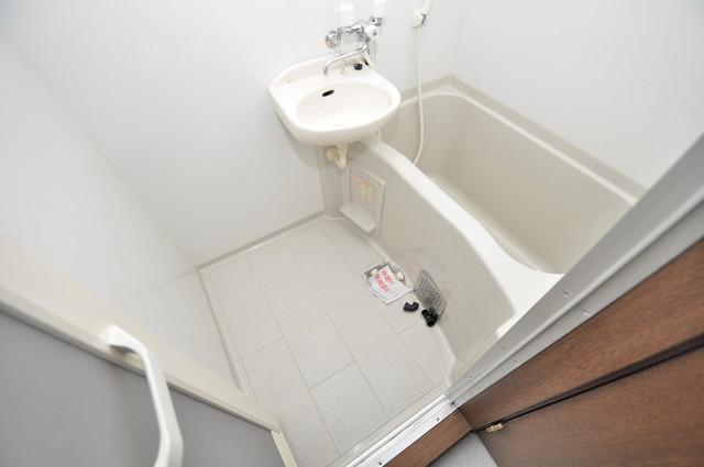 アンプルール フェール寿 一日の疲れを洗い流す大切な空間。ゆったりくつろいでください。