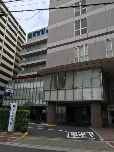 U-ro鶴橋駅前 医療法人早石会早石病院