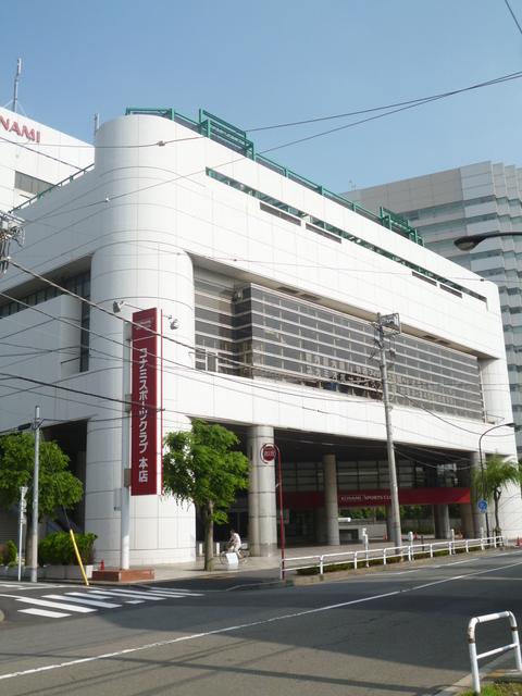 鮫洲駅 徒歩2分[周辺施設]レジャー・観光