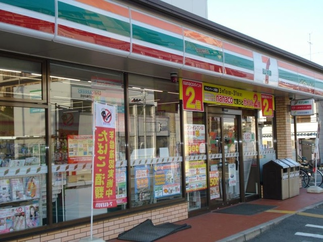 セブンイレブン三国ケ丘駅東