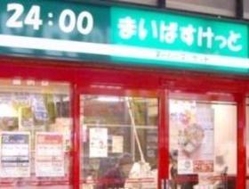 大島駅 徒歩34分その他
