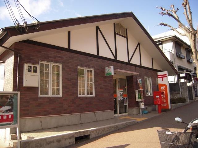 新光風台郵便局