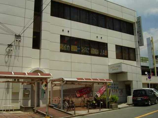 ウィダーホール23 JAグリーン大阪荒本支店
