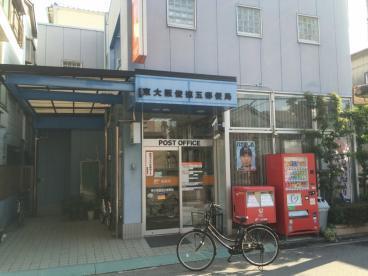 ベルハイム俊徳道 東大阪俊徳五郵便局