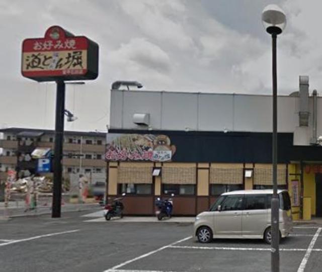 レオネクストアビタシオンα[周辺施設]飲食店