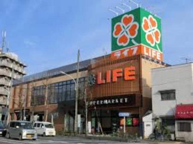 ヘーベルVillage 新桜台[周辺施設]スーパー