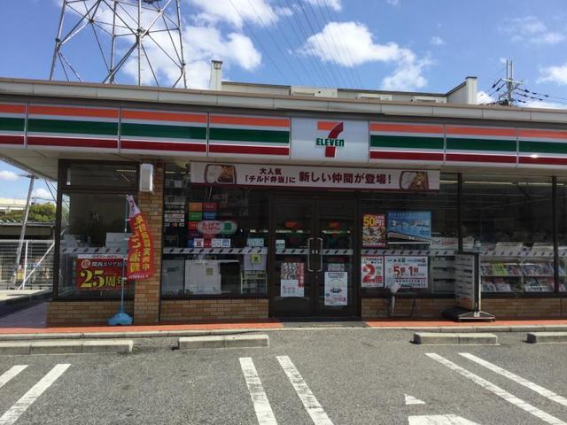 セブンイレブン高石取石7丁目店