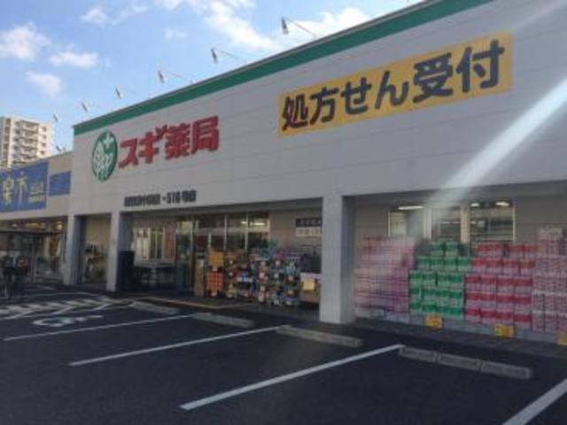 ルネッサンスシャレード スギ薬局城東東中浜店