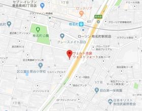 落合南長崎駅 徒歩15分案内図