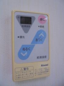 https://image.rentersnet.jp/9c718357-9db7-46ed-9414-96cf4a532f62_property_picture_3186_large.jpg_cap_設備