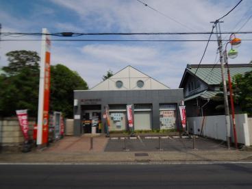 インディゴプラント[周辺施設]郵便局