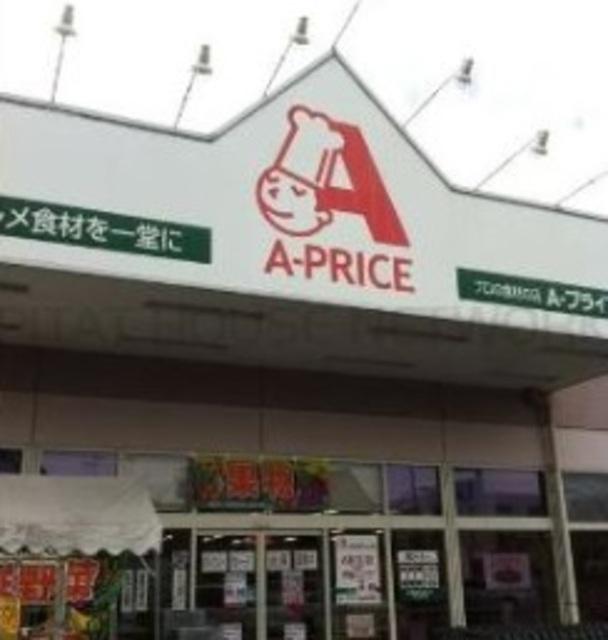 A−プライス新金岡店