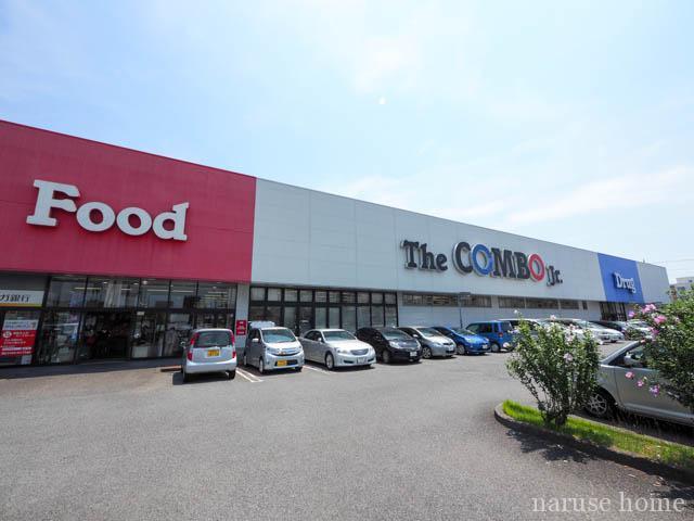 ロイヤルモアA[周辺施設]スーパー