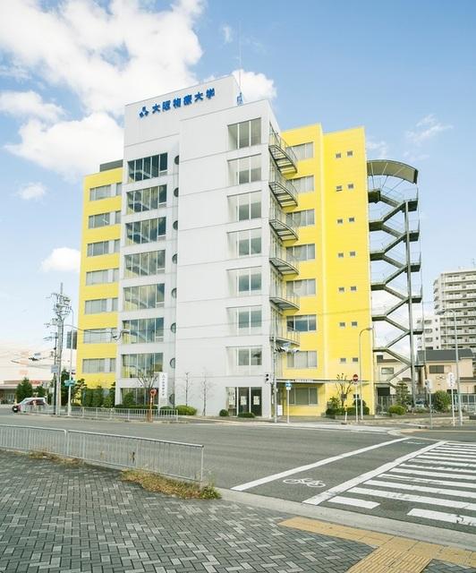 私立大阪物療大学
