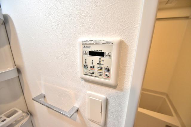 DOAHN 巽西 浴室乾燥機付きで梅雨の時期も怖くありません。