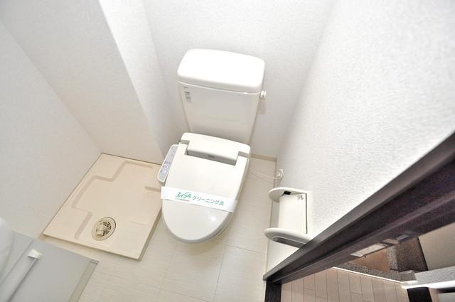 オランジュ上小阪 清潔感たっぷりのトイレです。入るとホッとする、そんな空間。