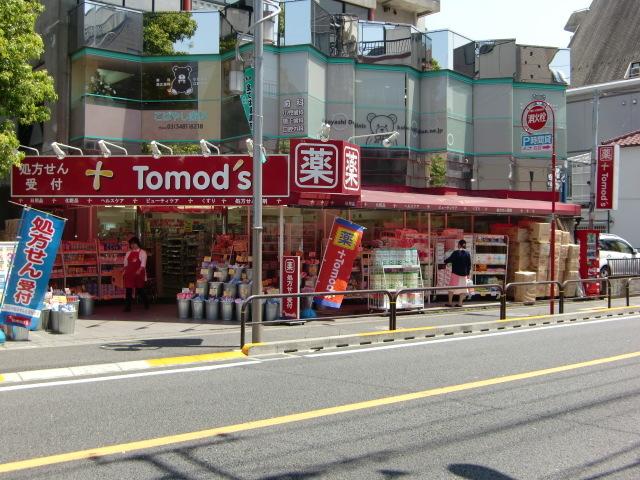 下北沢駅 徒歩10分[周辺施設]ドラックストア