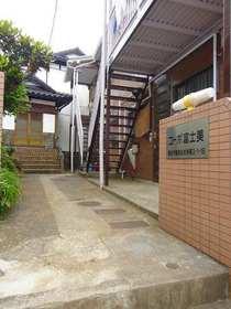 鶴見駅 バス10分「寺尾中学校入口停」徒歩1分共用設備