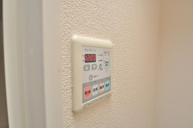 グランガーデン足代新町 浴室乾燥機付きで梅雨の時期も怖くありません。