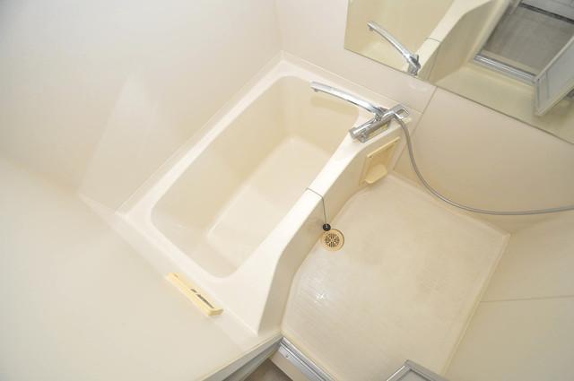 パラドール永和 広めのお風呂は一日の疲れを癒してくれます
