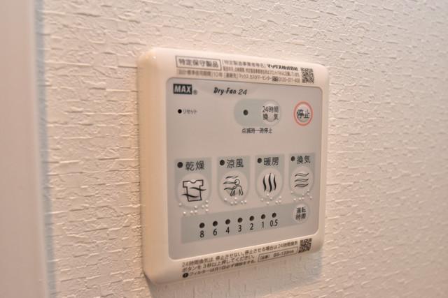 スプランディッド北巽 浴室乾燥機付きで梅雨の時期も怖くありません。