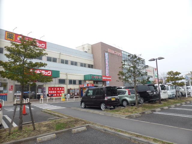 サンライズマンション青葉町[周辺施設]ショッピングセンター