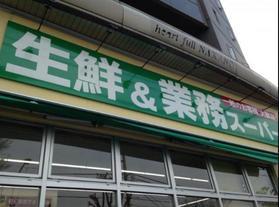 中井駅 徒歩18分その他