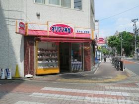 オリジン弁当王子二丁目店