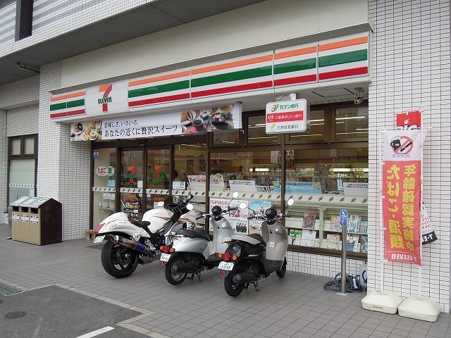 セブンイレブン箕面小野原西店