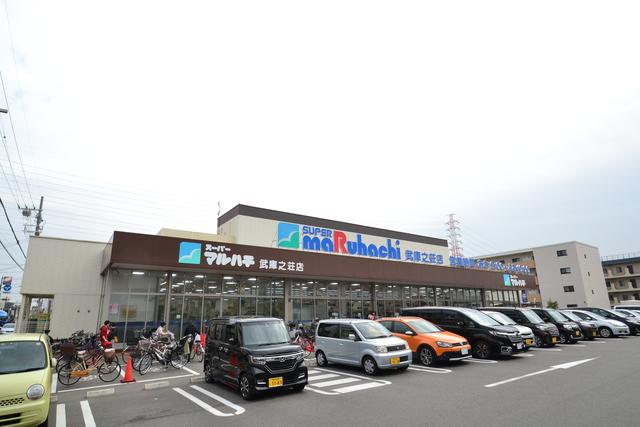 スーパーマルハチ武庫之荘店