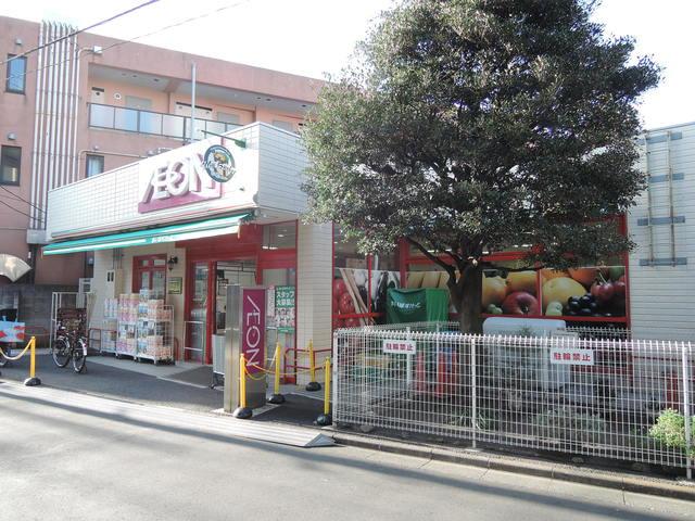 ピアー中野[周辺施設]スーパー
