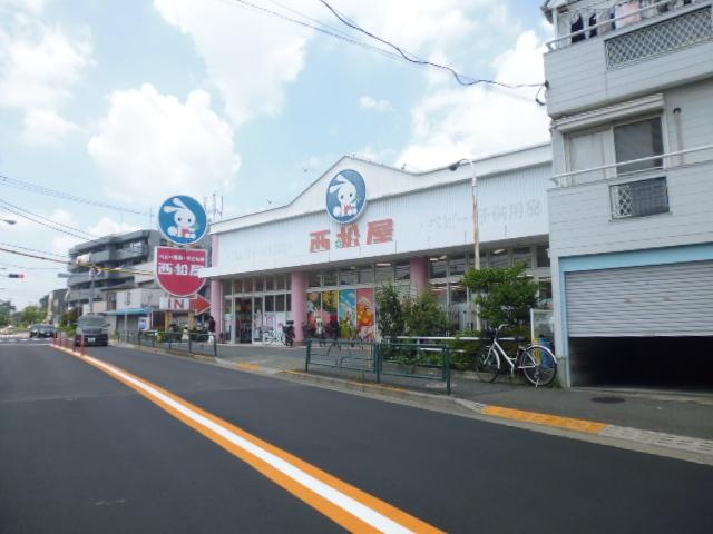 ピュアロイヤル[周辺施設]ショッピングセンター