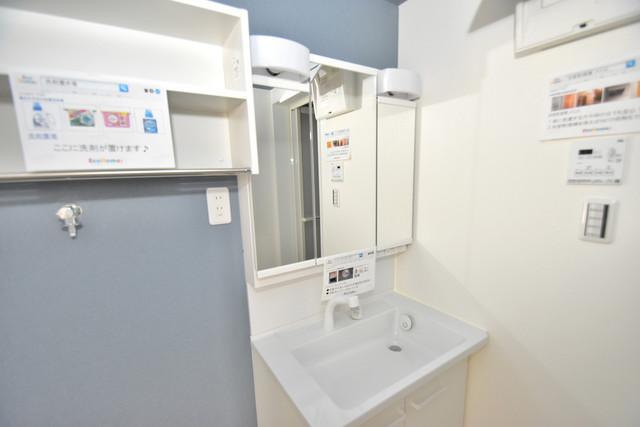 あんしん+衣摺(北棟) 独立した洗面所には洗濯機置場もあり、脱衣場も広めです。