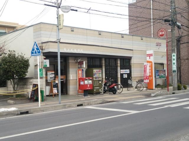 本厚木駅 徒歩3分[周辺施設]郵便局