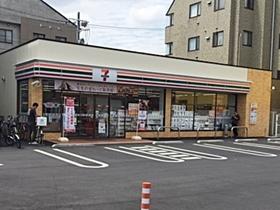 セブンイレブン足立皿沼農協前店