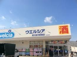 エトワールフィラント ウエルシアイオン東大阪店