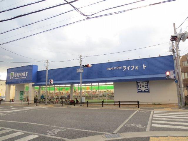ドラッグストアライフォート豊中城山店
