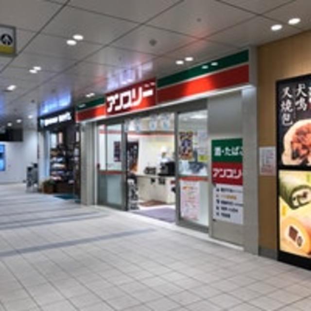 アンスリーN.KLASS三国ヶ丘店
