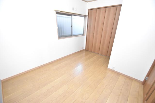 横沼町1-9-12 貸家 この空間でゆったり過ごしませんか?