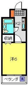 柳原ハイツ2階Fの間取り画像