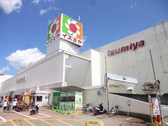 イズミヤ多田ショッピングセンター