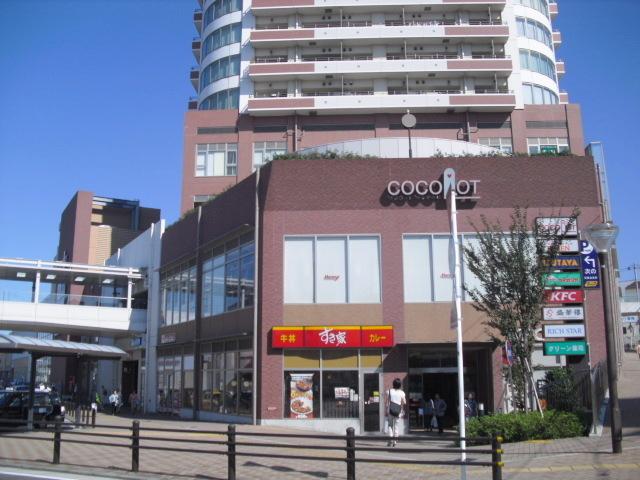 グランドゥールJM[周辺施設]ショッピングセンター